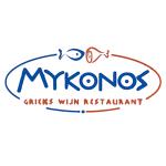 Grieks Wijn Restaurant Mykonos